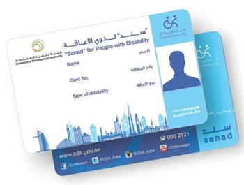 Sanad Card for People of Determination from CDA